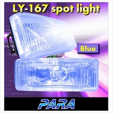 PARA PR-111 4.8x1.5 Blue Spot Light/ Fog Lamp [Free H3 Bulb]