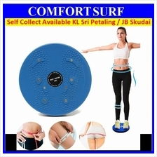 Waist Twisting Disc Magnet Balance Rotating Trimmer Fitness Core
