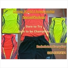 Lining World Championship Jersey Special Package (China) Badminton