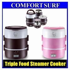 Rice Cooker Triple Food Steamer Lunch box Multifunction Electric steam