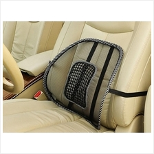 New Car Seat Chair Massage Back Lumbar Support Mesh Ventilate Backrest