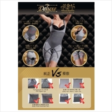 Deluxe Bamboo Slimming Suit