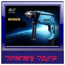 13 mm Impact Drill drill two multifunction mini electric hand drill