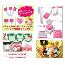 BT0049 HELLO KITTY BENTO DECORATING SET