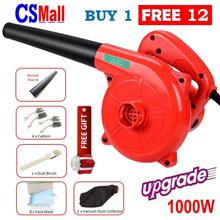 1000w Portable Electric Air Blower Vacuum Dust Cleaner Powerful