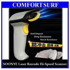 SOONYE Hi-Speed USB Wired Laser Powerful Barcode Scanner