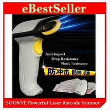 Powerful Hi-Speed SOONYE USB Wired Laser Barcode Scanner Scan