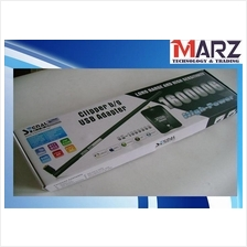 Signal King 16000g Free Delivery