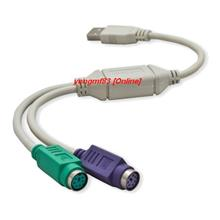 USB to PS/2 PS2 Female Keyboard Mouse Cable (CP-C-048)