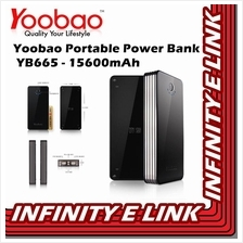 Yoobao Portable Power Bank Thunderbolt YB665 - 15600mAh