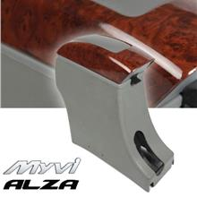PERODUA MYVI/ Lagi Best 05 - 13 Classic Wood Leather Arm Rest [5818]