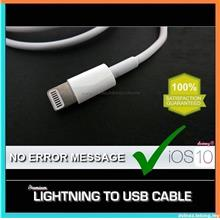 PREMIUM LIGHTNING USB CABLE APPLE IPHONE 6S/6/5/5S IPAD AIR/MINI/2/3/4