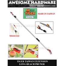 TIGER H-9622 TAIWAN ALUMINIUM EXTENSION LONG REACH PRUNER FRUIT PLUCK