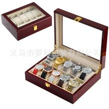 Premium Aluminium / PU Leather Watch Display Storage Box Ready Stock!