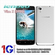Lenovo Vibe X S960-Latest,1.5Ghz Quad Core,5MP Camera,Original Set