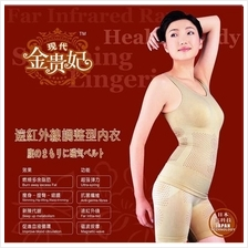 Far Infrared Rays 3 in 1 Slimming Suit Infrared Lingerie *Free  Poslaj