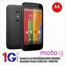 Motorola Moto G 8GB/16GB - (Free Back Casing) - Original MY Set