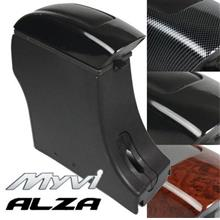MSPORT PERODUA MYVI High Quality Pearl Black Leather Arm Rest [5818]