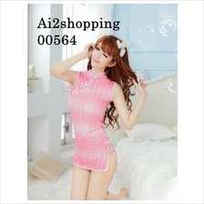 00564New Pink Lady Lingerie figure highlights the beautiful qipao