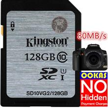 KINGSTON Class 10 UHS-I SDHC/SDXC 16GB/32GB/64GB/128GB SD Memory Card
