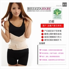 Maternity Postpartum Recovery Belly Slimming Band
