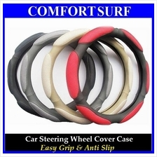 Easy Grip Anti Slip PU Leather Car Steering Wheel Cover Protective