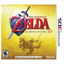 The Legend of Zelda: Ocarina of Time 3D US OOTHAX Gateway Compatible