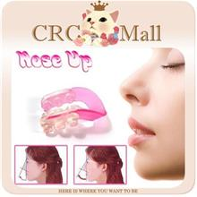 Nose Up Apparatus 2nd Gen Clip Original Japan Nose Enhancer Beauty bus