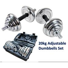 20kg Adjustable Professional Gym Quality Dumbbell - 1 pairs with Box
