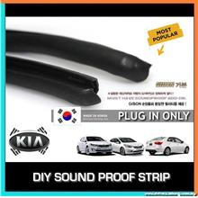 GIBON DIY SOUND INSULATION RUBBER STRIP - KIA FORTE/CERATO/OPTIMA/RIO