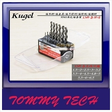 Twist drill kit / hand drill bench accessories / aftermarket car care