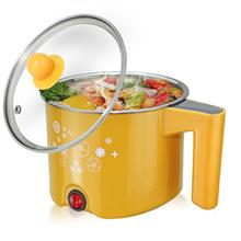 Mini Steamboat / Mini Cooker/ Travel pot