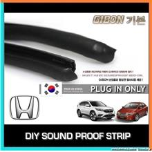 GIBON DIY SOUND INSULATION RUBBER STRIP - HONDA CIVIC/CITY/JAZZ/ACCORD