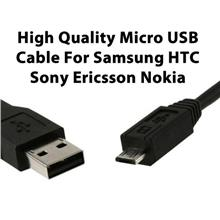 HTC Flyer Sensation Evo 3D Desire HD Wildfire Cha Cha Micro USB Cable