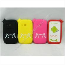 Samsung Galaxy Mini 2 S6500 Android SOFT Case Silicone Casing