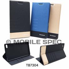 Samsung Galaxy Tab 2 10.1 P5100 Mercury Fancy Diary Leather Case Pouch