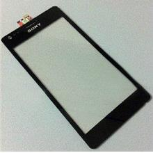 Sony Xperia M C1905 Digitizer  Touch Screen (LCD)