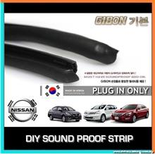 GIBON DIY SOUND INSULATION RUBBER STRIP - NISSAN ALMERA/LIVINA/SYLPHY