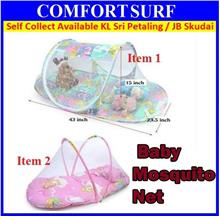 Foldable & Portable Fully Protection Baby Child Mosquito Net