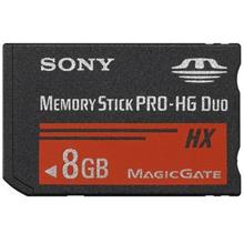 8GB Memory Stick Pro HG Duo Memory Stick for PSP
