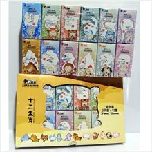 12 ANIMALS SYMBOLIC GIFT SET CONDOMS 36pcs (Christmas Gift)