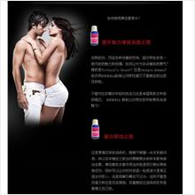 HUMAN EUPHORIA PHEROMONE PERFUME FOR HER 30ML