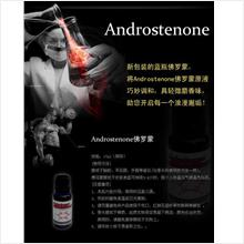 ANDROSTENONE PHEROMONE CONCENTRATE FOR HIM 17ML Strong Attract Women!