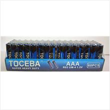 60 pcs AAA Batteries