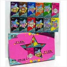 12 CONSTELLATION GIFT SET CONDOMS 36pcs (Best Selling)