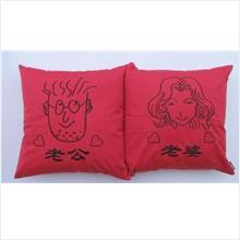 Embroidery Couple Pillow Case 1Set - Husband Wife (Red Colour)