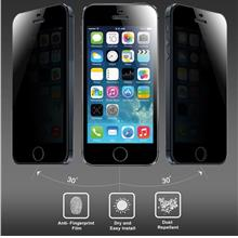 Apple iPhone 4 5 6 6S Plus 4.7' 5.5' PRIVACY Tempered Glass