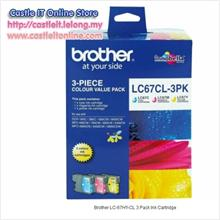 BROTHER INK CARTRIDGE LC-67HY (MAGENTA)