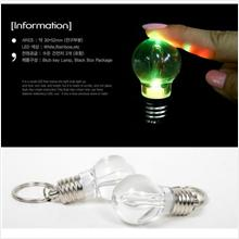 L031 Mini Keychain with Colorful bulbs (bit)