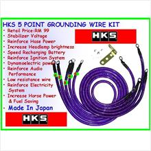 HKS 5 Point Grounding Cable FUEL Saver Jimat Minyak Petrol Diesel NGV $ RM29